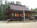 高野山・大会堂