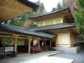 高野山・霊宝館