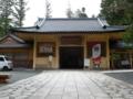 高野山・霊宝館入り口