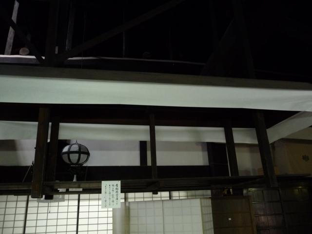 金剛峯寺・食料保管庫