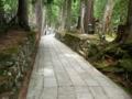 高野山・奥之院への参道