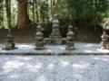 高野山・豊臣家墓所