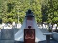 高野山・福助の感謝の碑