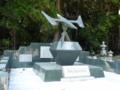 高野山・航空殉難者之碑