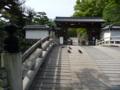 和歌山城・大手門