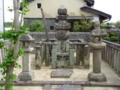 塙団右ヱ門の墓