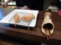 夕食・串かつおまかせコース2