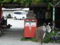 彦根城のポスト