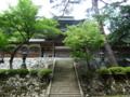 永平寺・伽藍1