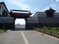 金沢城・河北門