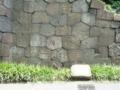 金沢城・土橋門石垣と亀甲石