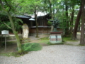 尾山神社の境内