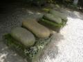尾山神社の力石