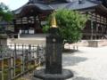 尾山神社・金の烏帽子