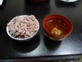 赤尾館の夕食・黒米