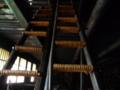 岩瀬家・階段