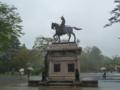雨に打たれる伊達政宗像