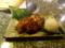 牡鹿半島で夕食8