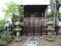 御釜神社のお釜様