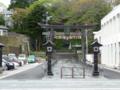 塩釜神社・東参道
