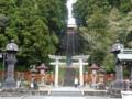 塩釜神社・表参道