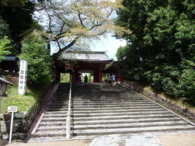 塩釜神社・別の入り口
