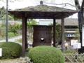 甑炉型鋳銭釜(こしきろがたちゅうせんがま)
