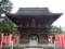竹駒神社・随神門