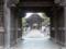竹駒神社・随神門からの眺め