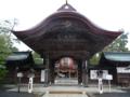 竹駒神社・向唐門
