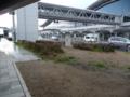仙台空港前