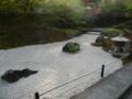 円通院・七福神庭園3