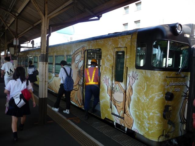 ゲゲゲの鬼太郎ペイント列車