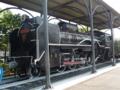 和鋼記念館にあったSL機関車