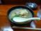 夕食 締めのラーメン