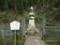 浅野長澄公の菩提塔