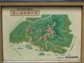 吉田郡山城の案内図