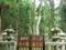 毛利元就の墓標