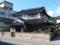 高山風の建物3