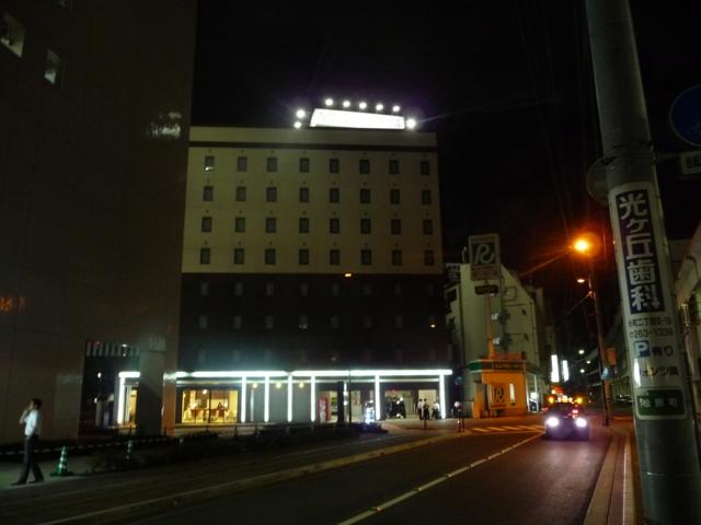 三日めのお宿 グリーンリッチホテル広島新幹線口
