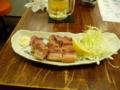 夕食 ベーコンステーキ