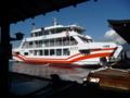 厳島の定期船(JR)