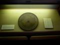 厳島神社の神鏡
