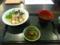 昼食 かき飯