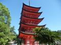 千畳閣の側の五重塔