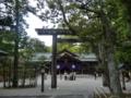 猿田彦神社の境内