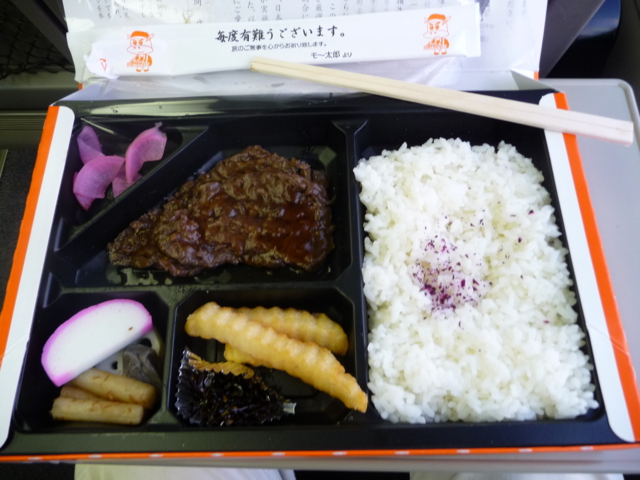 松阪牛肉弁当