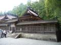 熊野本宮の満山社