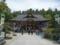 熊野本宮の拝殿