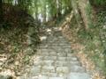 熊野本宮の石段